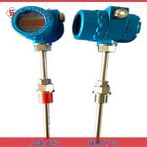 一体式数显温度变送器上海自动化仪表三厂