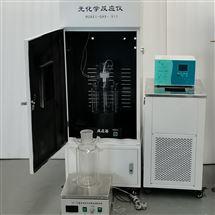 HUAXI-GHX-VII光化学反应仪