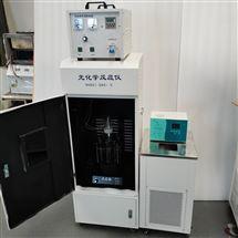 HUAXI-GHX-V光化学反应仪