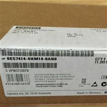 西门子6ES7414-4HM14-0AB0