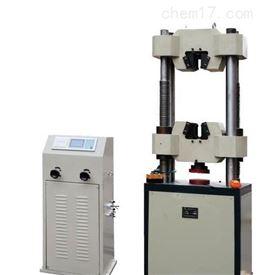 HY-1001汽车内饰材料拉伸试验机