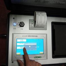 便携式明渠流量计在线流量仪对比仪器