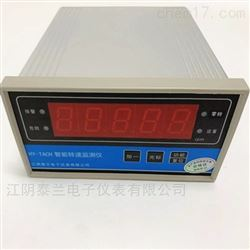 智能转速监测保护仪HY-TACH型 汽轮机测速表