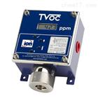 12在线气体监测仪-TVOC连续监测VOC`s