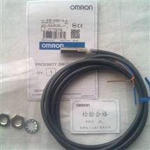 日本OMRON欧姆龙光电传感器