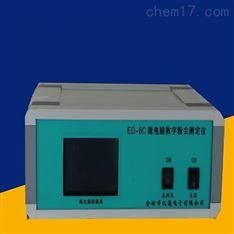 微电脑粉尘检测仪器