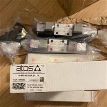 特价出售ATOS阿托斯继电器现货