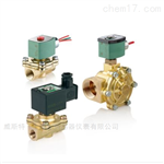 EF8320G202美国ASCO电磁阀现货供应