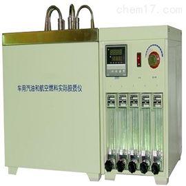 ZRX-16067喷射蒸发法胶质测定仪