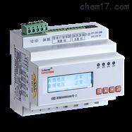 安科瑞DTSD1352-12S铁塔基站适用多用户计量电表