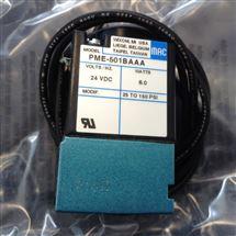PME-501BAAA美国MAC电磁阀现货清仓
