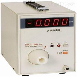ZRX-16029高压数字表