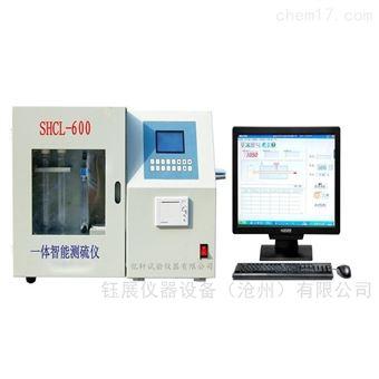 KZDL-6快速智能定硫仪