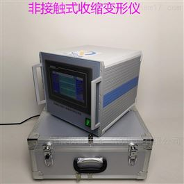 NES混凝土非接触式收缩变形仪