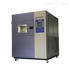 HTLD-60冷热冲击试验箱