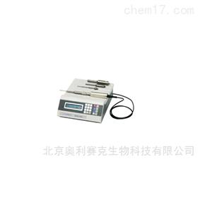 VCX150PB/VCX150SONICS 超声波破碎仪(适用于小容量样品)