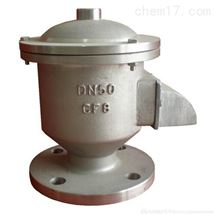 GFQ-2全天候防爆呼吸阀