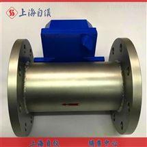 LGD-65电磁流量计LDCK-100上海自动化仪表九厂