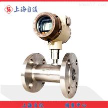 LGD-65智能电磁流量计LDCK上海自动化仪表厂
