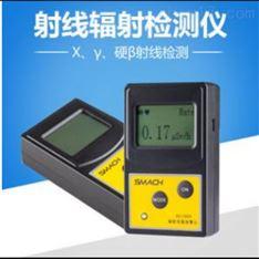 射線強度測定儀 射線強度測量儀 射線強度檢測儀 射線強度測試儀