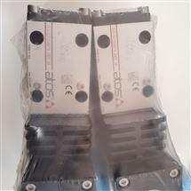 阿托斯电磁阀DHI-0710 DC24V