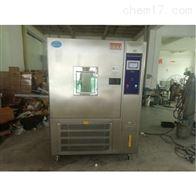 重庆市渝中区专业供应408L恒温恒湿试验箱