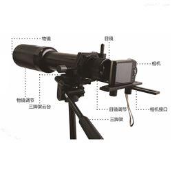 LB-801便携式林格曼数码测烟望远镜