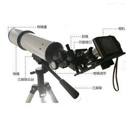 LB-801A林格曼测烟望远镜