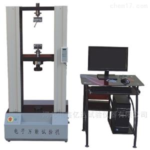 WDW-50D微机控制电液伺服万能试验机(5吨)