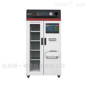 研一RC2000S智能化试剂管理柜