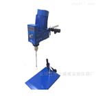 GZ120数显型悬臂式强力电动搅拌机