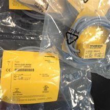 出售德国TURCK图尔克传感器
