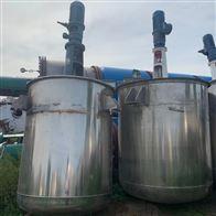 二手立式500升-5000升立式搅拌罐