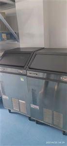 回收二手实验设备制冰机