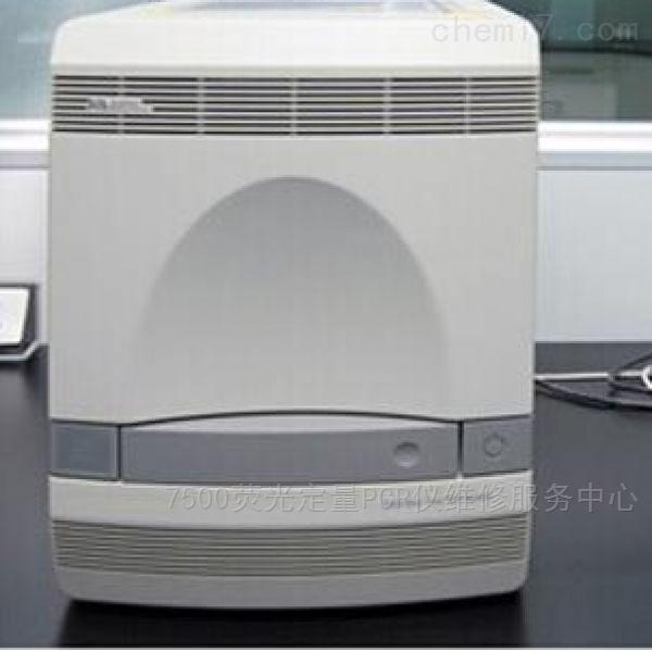 荧光定量PCR仪ABI7300维修