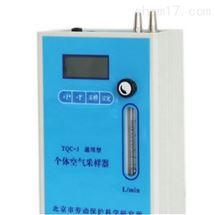 QC-3通用型个体空气采样器0.2-3.0L/min