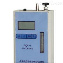 GQC-1个体大气采样器20-300mL/min