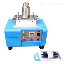 YT050土工布抗磨損性能測定試驗儀