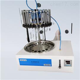 JOYN-DCY-12Y圆形水浴加热氮吹仪 高度及试管大小可调