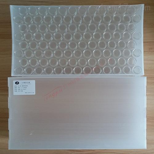 24-400螺口EPA进样瓶VOA吹扫捕集玻璃样品瓶