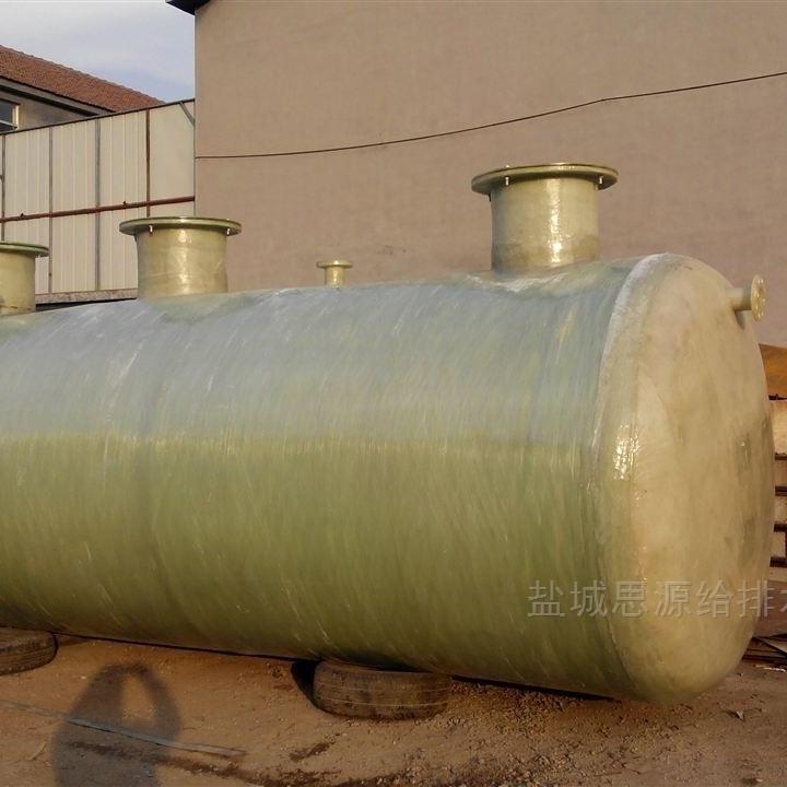 污水处理设备*
