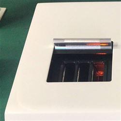 LB-4020触摸屏多参数水质检测仪