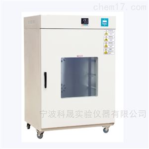 BPG-9200BH 高温鼓风干燥箱