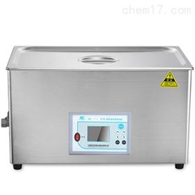 SB25-12DTS(720W)宁波新芝双频超声波清洗机