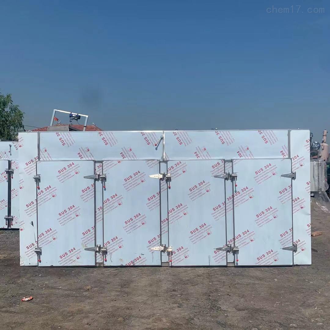 二手蒸汽和电加热 防爆型热风循环烘箱