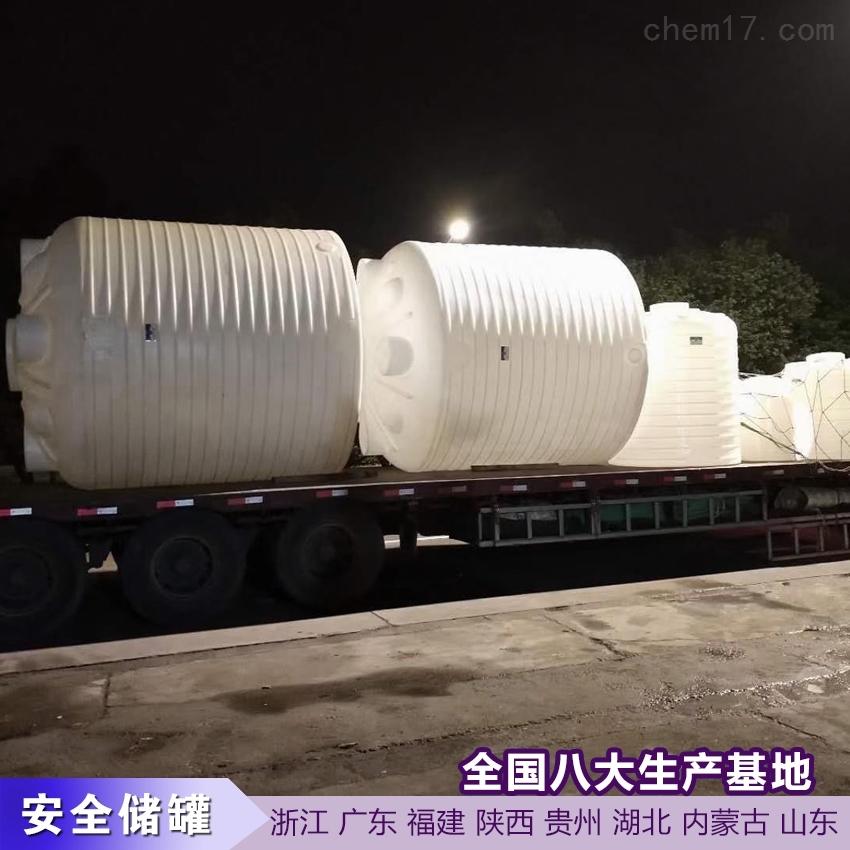 40吨双氧水储罐整体性好