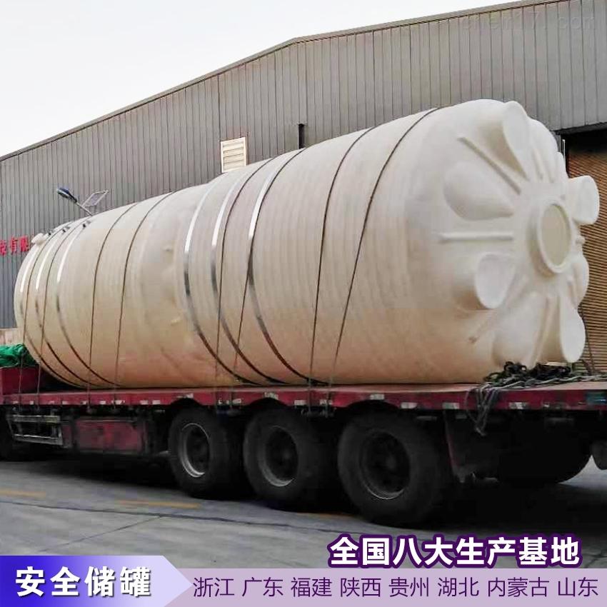 2吨储水桶耐酸碱