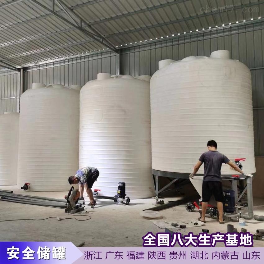 6吨塑料化工储罐