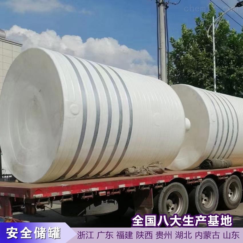 2吨塑料化工储罐