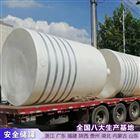 25吨双氧水储罐整体性好